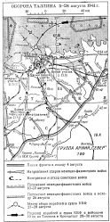 Таллина оборона 1941 года