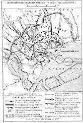 Одесская оборона 1941 года