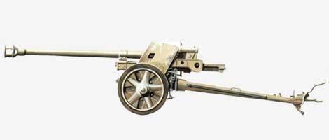 75-мм противотанковая пушка Раk.40 1940