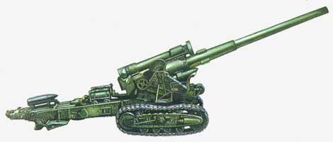 152-мм пушка Бр-2 1937