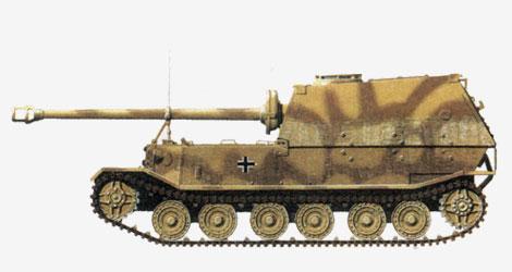88-мм противотанковая самоходная установка «Elefant» («Элефант») 1943