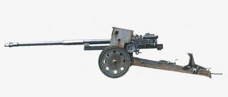 88-мм противотанковая пушка Pak.43/41 1943