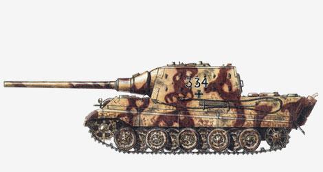 128-мм противотанковая самоходная установка «Jдgdtiger» («Ягдтигр») 1944