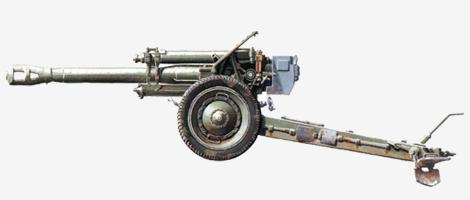 152-мм гаубица Д-1 1943